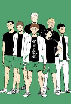 Just a tons of Haikyuu photos. I don't own any photos! Iwaizumi Hajime, Bokuto Koutarou, Kenma Kozume, Akaashi Keiji, Nishinoya, Kuroken, Oikawa, Kagehina, Haikyuu Volleyball