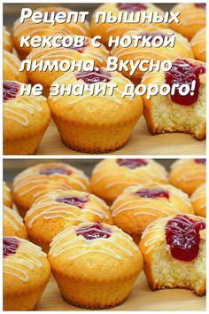Cupcake Cakes, Easy Apple Muffins, Cake Recipes, Dessert Recipes, Good Food, Yummy Food, Russian Recipes, Confectionery, Gastronomia