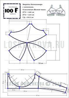 21 Beautiful Picture of Bra Sewing Patterns Bra Sewing Patterns Bra Pattern Molde E Desenho De Suti Meia Taa E Passo A Passo Simplicity Sewing Patterns, Dress Sewing Patterns, Sewing Patterns Free, Clothing Patterns, Pattern Sewing, Underwear Pattern, Lingerie Patterns, Bra Pattern, Bodice Pattern