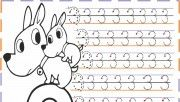 free printables numbers tracing worksheets 10 for preschooln.tracing numbers for kids.preschool numbers tracing worksheets coloring pages. print out numbers tracing worksheets handwriting practice Printable Math Worksheets, Tracing Worksheets, Kindergarten Worksheets, Free Printables, Free Kids Coloring Pages, Free Printable Coloring Pages, Coloring Pages For Kids, Handwriting Practice Sheets, Handwriting Worksheets
