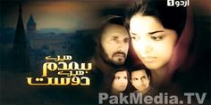 Mere Humdum Mere Dost Episode 11 27th June 2014 Urdu1