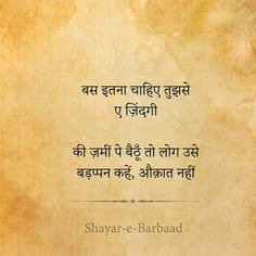 151 Best Life Shayari Images In 2019 Heart Touching Shayari Hindi