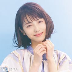 Beautiful Japanese Girl, Japanese Beauty, Asian Beauty, Beauty Secrets, Beauty Hacks, Dramas, Prity Girl, Salon Style, Pretty Asian