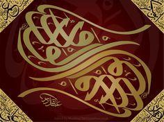 Al-Wadood