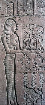 Nit, Goddess of Weaving, War, Hunting and the Red Crown, Creator Deity, and Mother of Ra