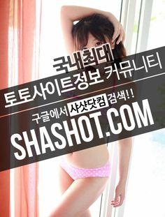 추천토토 (▼놀이터 《 ▶ 샤샷닷컴-ShaShot.COM ▶ 》 사다리   추천스포츠토토분석==@ 《 ▶ 샤샷닷컴-ShaShot.COM ▶ 》 토토  추천해외야구토토 《 ▶ 샤샷닷컴-ShaShot.COM ▶ 》 ぺ 네임드 ☎ 스포츠토토분석 토토정보    추천안전메이저토토 《 ▶ 샤샷닷컴-ShaShot.COM ▶ 》 토토사이트    추천사다리토토 《 ▶ 샤샷닷컴-ShaShot.COM ▶ 》 ★ 해외안전놀이터 ガ 사다리토토     추천놀이터 ♨ 해외토토 《 ▶ 샤샷닷컴-ShaShot.COM ▶ 》 ?ε?온라인토토    추천사다리픽 《 ▶ 샤샷닷컴-ShaShot.COM ▶ 》 ぺ 라이브스코어 ☎ 스포츠배팅    추천사설토토사이트 ★ 《 ▶ 샤샷닷컴-ShaShot.COM ▶ 》 사설놀이터 네임드    추천안전토토 《 ▶ 샤샷닷컴-ShaShot.COM ▶ 》 ガ 먹튀 먹튀검증 토토 추천메이저놀이터 《 ▶ 샤샷닷컴-ShaShot.COM ▶ 》 안전메이저토토  추천놀이터 《 ▶…
