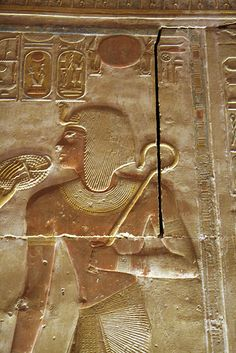 Templo de Sethi I, segunda sala hipóstila , pared de las capillas. Abydos