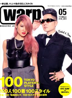 YOON is the baddest bitch in Japan. I love her.