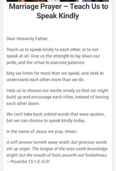 Prayer For My Marriage, Couples Prayer, Marriage Bible Verses, Godly Marriage, Prayer Scriptures, Strong Marriage, Prayer Quotes, Marriage Relationship, Happy Marriage