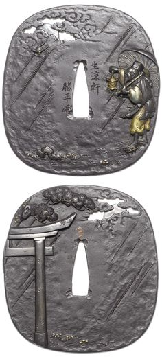 Iron takabori tsuba (Mito School, 19th century)  , inlaid in shibuichi and gold takazogan. Showing a nightwatchman in the rain, a bird flying past the moon above, and a pine tree above a torii.