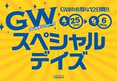 http://www.crysta-blog.jp/news/47409