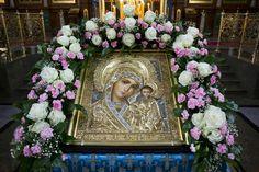 Jesus Art, Floral Wreath, Wreaths, Flowers, Home Decor, Decoration Home, Door Wreaths, Room Decor, Florals