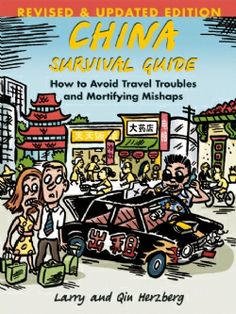 This was absolutely the best book our family read in order to prepare for a trip to China  it's all true--from descrptions of traffic to inserting your key card in a slot to get electricity in the hotel  #chinatravel #heritagetour #homeland tour