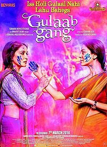 Gulaab Gang Movie is upcoming bollywood drama film which is directed by debut director Soumik Sen and Gulaab Gang Movie is produced by Anubhav Sinha, starring Madhuri Dixit and Juhi Chawla in the lead roles.And music is given by Soumik Sen.Written by   Soumik Sen and Anubhav Sinha. - See more at: http://rahulgumber.com/gulaab-gang-movie-wikireviewstrailerrelease-date/#sthash.29EJD2LN.dpuf