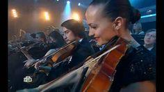 A'Studio, Пресняков, Чумаков, The Jigits – «Белая река» (Симфони'А, НТВ,...
