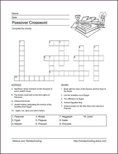 Passover Printables: Passover Crossword Puzzle