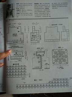 【Lily手工】--1523--勿忘我--世编拼花小清新开衫 - Lily - Lily的手工编织天地