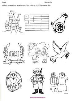 Ελένη Μαμανού Autumn Activities, Activities For Kids, Crafts For Kids, Nursery Activities, 28th October, National Holidays, School Lessons, Christmas Crafts, Peace