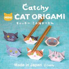猫折り紙、ミニサイズ登場!! Cat Origami  ~Catchyオリジナル ミニ折り紙~
