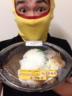 ローソンにてみやざきチキン南蛮カレー協議会監修のチキン南蛮カレー弁当が発売でござルウ!!宮崎代表ご当地グルメとしてますます大注目!