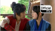 Gu Family Book: [MV] Lee Seung Gi(이승기) _ Last Word(마지막 그 한마디)