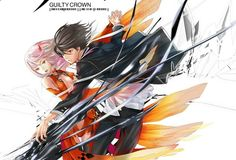 Initial Cosplayer Casting Call for Guilty Crown at Anime Expo