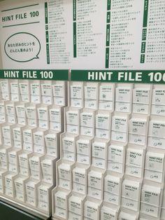 Hint Files