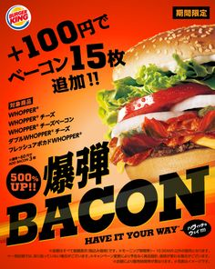 Got a yen for bacon? Got a hundred yen? Then get your appetite to Burger King Japan! For a limited time only, the popular fast food chain is offering customers a whopper of a deal: 15 strips of bacon on almost any Burger King Whopper for just 100 yen. Food Design, Burger King Whopper, Bacon Bombs, Japanese Menu, Fast Food Items, Fast Foods, Fast Food Chains, Recipes From Heaven