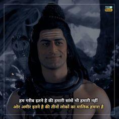 Lord Shiva Stories, Lord Shiva Pics, Mahakal Shiva, Krishna, Devon Ke Dev Mahadev, Mahadev Quotes, Om Namah Shivay, Lord Shiva Painting, Best Love Lyrics