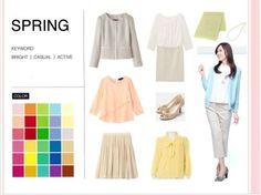 この画像のページは「好きな服と似合う服は違うよ!個性に合わせた着こなせる服の選び方」の記事の17枚目の画像です。春黄みがかった色味(イエローベース)で、明度の高いさわやかな色調がパーソナルカラーとなります。服の選び方も、こういった色を意識すると良いです。関連画像や関連まとめも多数掲載しています。