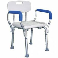 Adjustable Shower Chair with Back and Handles  - Price ( MSRP: $ 178.65Your Price: $116.78Save up to 35% ).