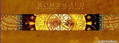 Hazrat Muhammad (P.B.U.H) arabic name Facebook cover Islamic Fb covers for fb timeline
