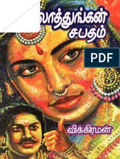 45915063 Sandilyan Yavana Rani Part 2 Free Books To Read, Free Pdf Books, Read Books, Free Ebooks, Novels To Read Online, Books Online, Best Story Books, Free Novels, Book Sites