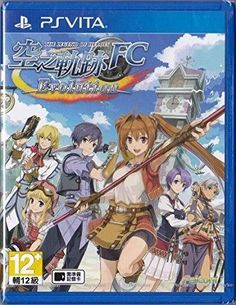 PSVita Eiyuu Densetsu The Legend of Heroes Sora no Kiseki FC Evolution Asian version Chinese subtitle Japanese voice