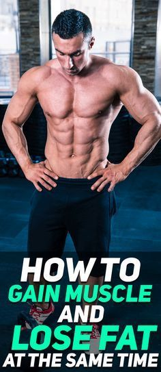 Learn how to gain muscle and lose fat at the same! #fitness #gym #fit #fitfam #health #exercise #workout