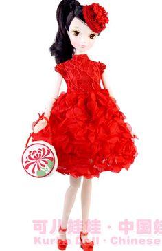 Kurhn Doll - Glamorous Doll - 6109 NIB!