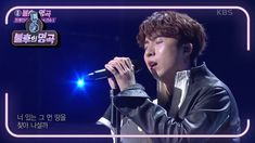 Korean Music, Concert, Concerts