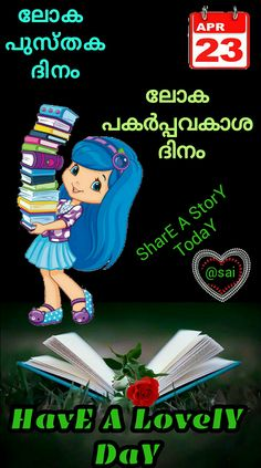 Comic Books, Comics, Cover, Cartoons, Cartoons, Comic, Comic Book, Comics And Cartoons, Graphic Novels