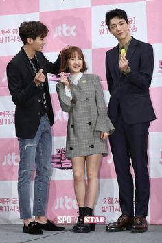 Korean Celebrities, Korean Actors, Strong Girls, Strong Women, Park Hyungsik Strong Woman, Strong Woman Do Bong Soon Wallpaper, My Shy Boss, Lee Min Ho, Ahn Min Hyuk