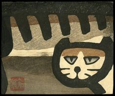 "Tomoo Inagaki (1902-1980), 1960, ""Brown Cat"", woodblock."