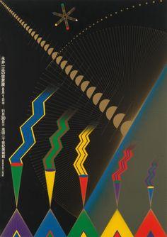 design-is-fine:  World of Kazumasa Nagai, exhbition poster, 1980. Japan. Via Swann Galleries