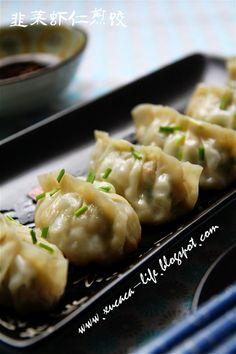 Butter . Flour & Me      爱的心灵之约: 台湾夜市小吃 - 韭菜虾仁煎饺