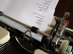 Olympia SM5 arabic alphabet