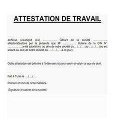 CNAS TÉLÉCHARGER ATTESTATION DE TRAVAIL
