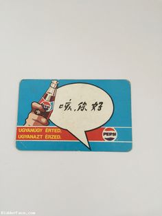 Régi Kártyanaptár / Old Retro Card Calendar Pepsi Cola 1984