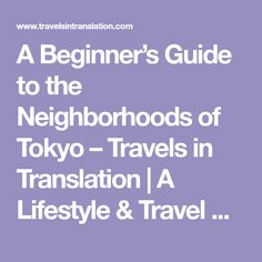 A Beginner's Guide to the Neighborhoods of Tokyo – Travels in Translation   A Lifestyle & Travel Blog