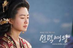 Queen Seon-deok ends with Episode 62 » Dramabeans Korean drama recaps
