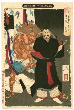 "Sadanobu and Demon from the series ""New Forms of Thirty-six Ghosts"", 1889 by Tsukioka Yoshitoshi"