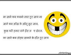 New hindi status