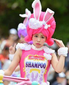 Halloween Costume Patterns, Fancy Costumes, Halloween Costumes, Tokyo Disney Sea, Blog Categories, Disney Villains, Disneyland, Harajuku, Bunny